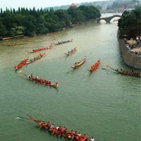 2009香港國際龍舟邀請賽