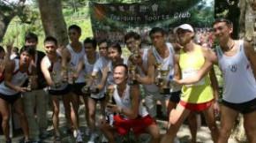 第二十七屆『泰基盃』十公里賽