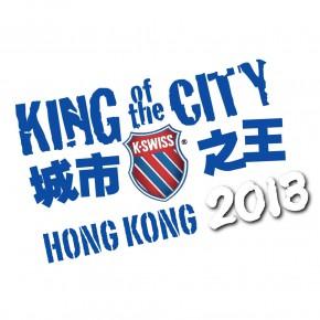城市之王挑戰賽 2013