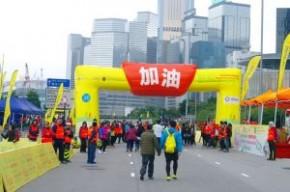 東華三院「奔向共融」—香港賽馬會特殊馬拉松2016