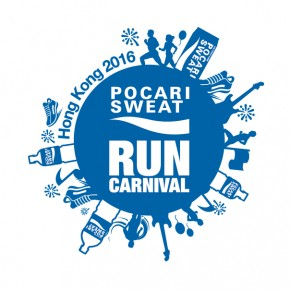 Pocari Sweat Run Carnival 2016