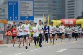 東華三院「奔向共融」一香港賽馬會特殊馬拉松2017