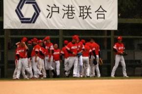 《滬港聯合》香港國際棒球公開賽2016
