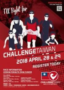 Challenge Taiwan