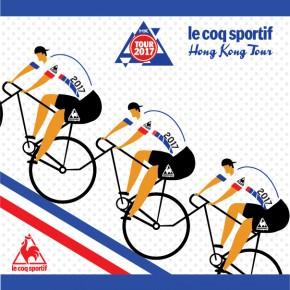 Le Coq Sportif香港單車行2017