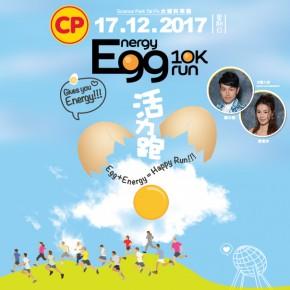 CP Eggnergy Run 2017
