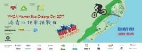 港青山地車挑戰日2017