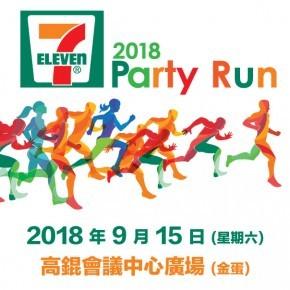 7-Eleven Party Run 2018