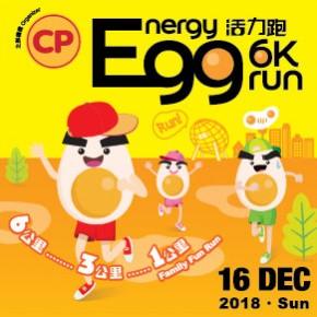 CP Eggnergy Run 2018