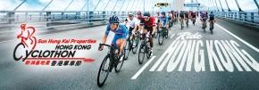 2018新鴻基地產香港單車節