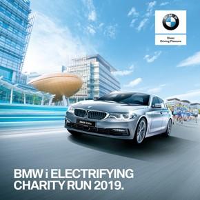 BMW i Electrifying Charity Run 2019