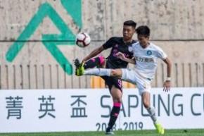 菁英盃分組賽(A組) - 富力R&F vs 夢想FC