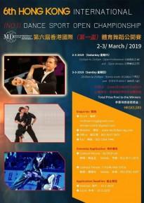 第6屆香港國際(第一盃)體育舞蹈公開賽