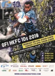 GFI香港足球會十人欖球賽