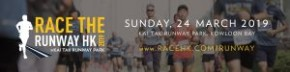 Race the Runway HK 2019