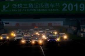 2019 泛珠三角超级赛车节 (春季赛)