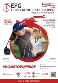 盈豐香港女子高爾夫球公開賽