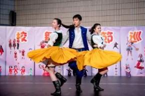 第55屆學校舞蹈節巡禮
