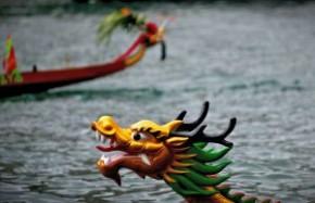 香港仔龍舟競渡大賽