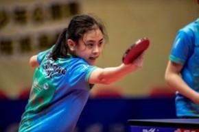 香港青少年公開賽- 國際乒聯青少年巡迴賽