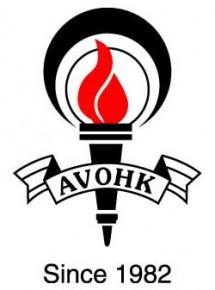 AVOHK 5公里系列賽(2)