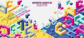 SportsExpo 2019
