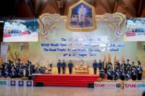 2019年泰國泰皇盃體育舞蹈公開賽