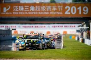 2019年泛珠三角超級賽車節-秋季賽