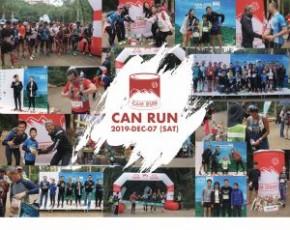 Can Run 2019