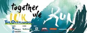 The Overlander香港動力10公里暨3公里親子挑戰賽