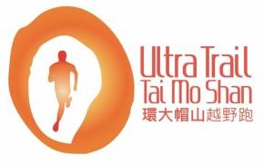 Ultra-TrailⓇ Tai Mo Shan 環大帽山越野跑