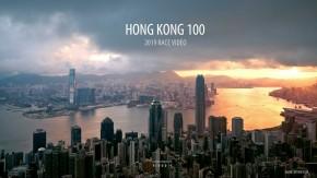 HK100 The Half