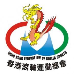 香港花式滾軸溜冰公開賽 2019/2020
