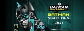 2020 香港蝙蝠俠夜跑(取消)