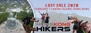 Lost Sole 25Km & 50KM Ultra