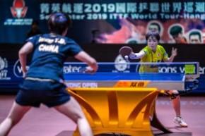 2020國際乒聯巡迴賽 - 香港公開賽 (延期)
