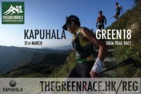 Kapuhala GreenRace