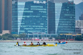 Around the Island Race - Rowing
