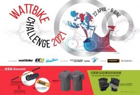 WattBike Challenge 2021