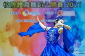 校際體育舞蹈公開賽 2021