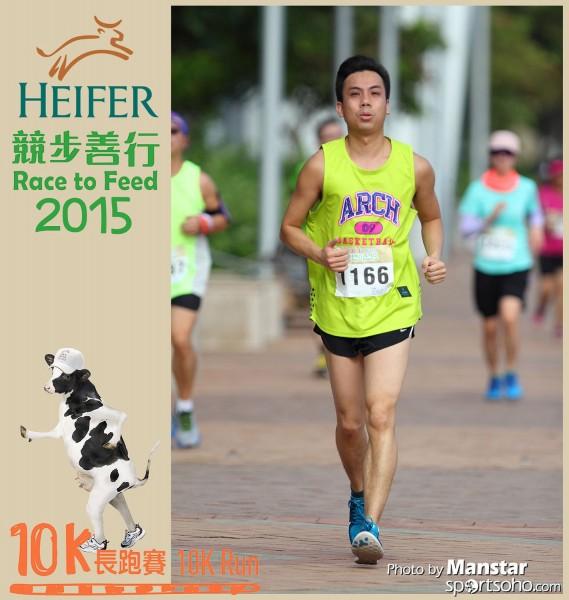 HRF_15-526F