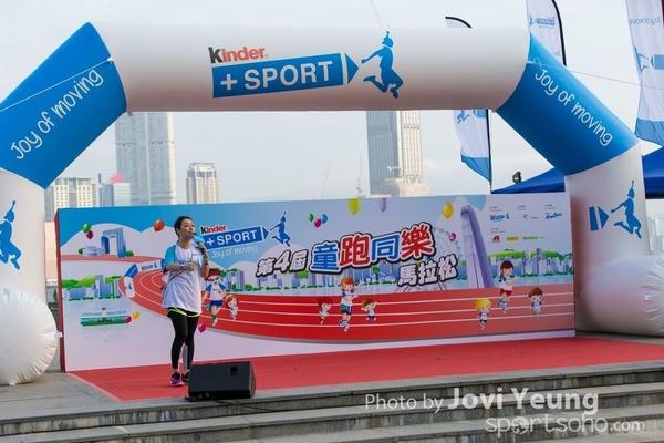 Kinder  Sport 第四屆童樂同樂馬拉松2017 - 0367