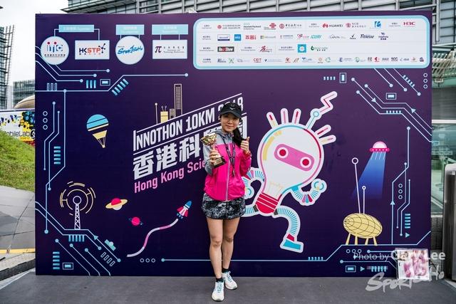 創新競跑 10 公里 - 0573