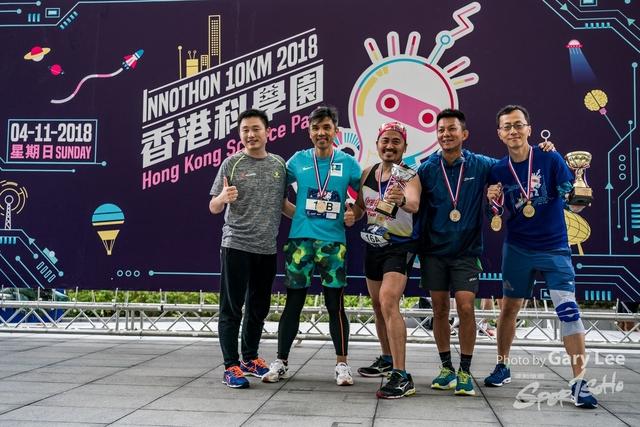 創新競跑 10 公里 - 0592