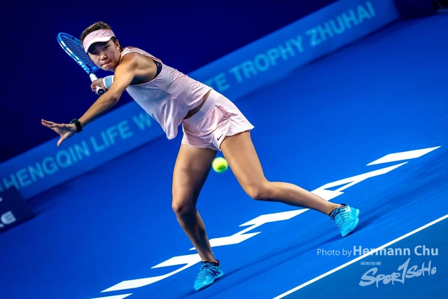 2018 Zhuhai WTA Elite Trophy-00325