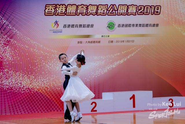 20190127 Dance 1945