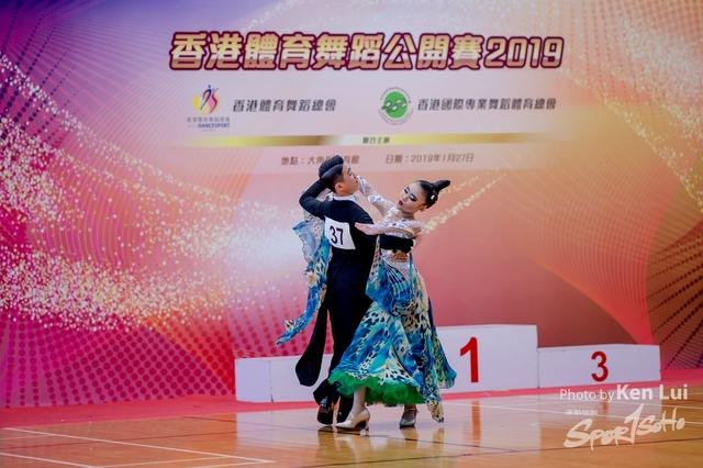 20190127 Dance 1952