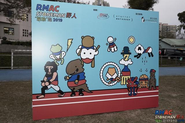 2019_rmac-3_39959357753_o