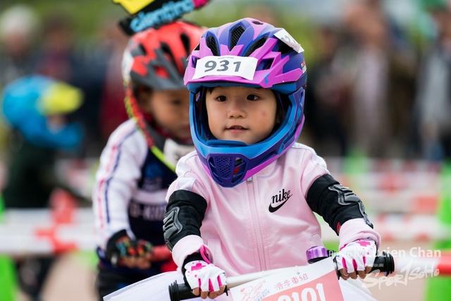 2019-02-24 Vita Green Cycling for Health Marathon Challenge 2019-543
