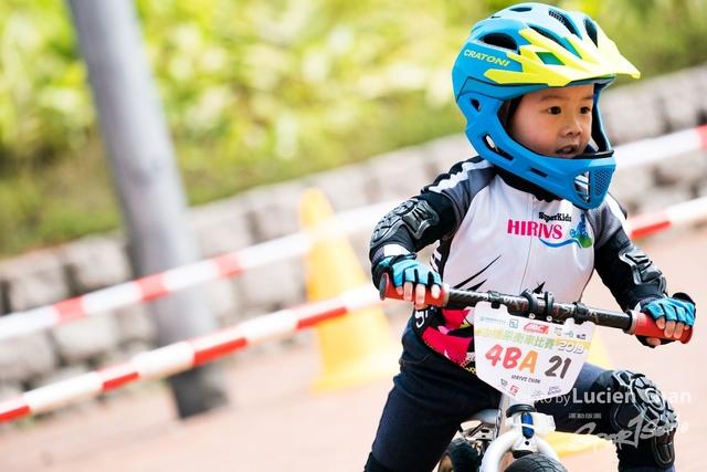 2019-02-24 Vita Green Cycling for Health Marathon Challenge 2019-592